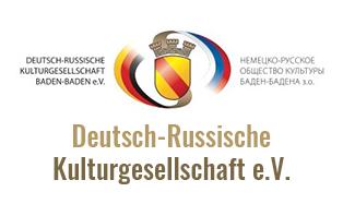 Ruskultur - Deutsch-Russische Kulturgesellschaft e.V.
